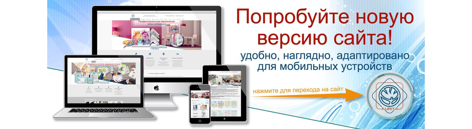 Фотоколлаж на холсте, портрет с фотографии, карта Санкт-Петербурга, оформленые вышивки